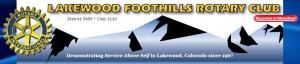 logo Lakewood Rotary